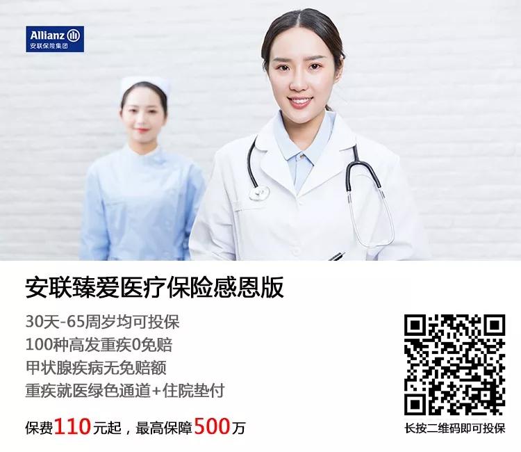 臻爱医疗H5.jpg